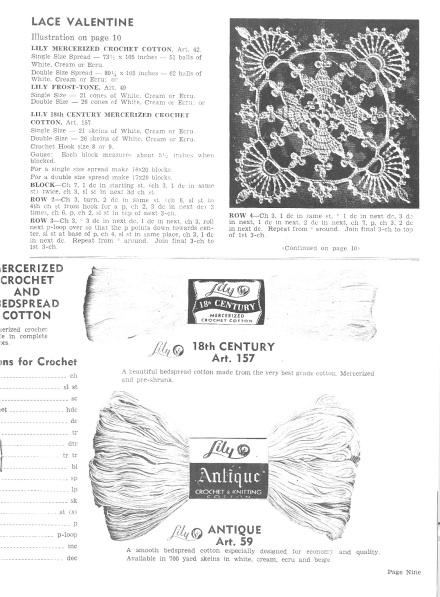 Lace Valentine Crochet Lace Motif Pattern